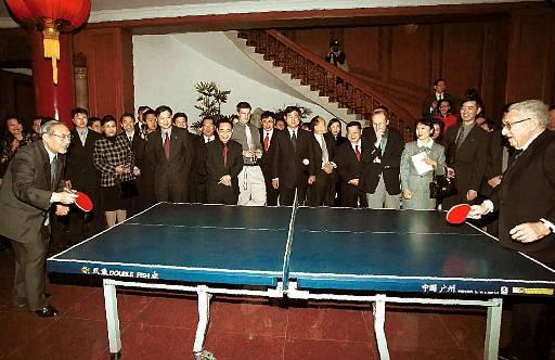 Kissinger-Chine-Or