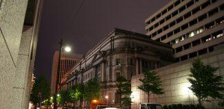 Banque du Japon à Tokyo