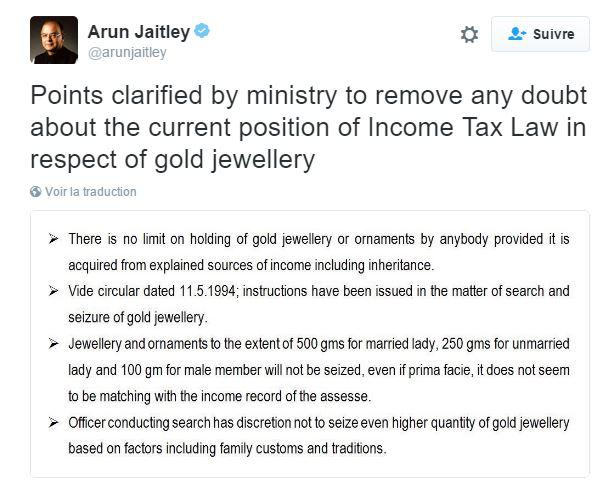 Arun Jaitley or