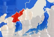 tension en Corée