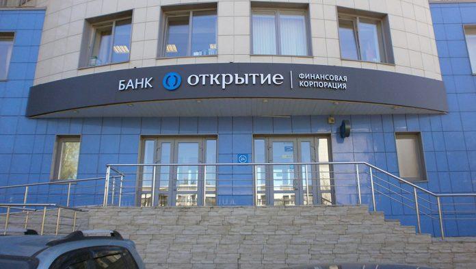 banque Otkritie
