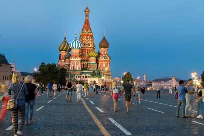 Moscou (Russie)