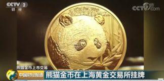 Pièce d'or Panda